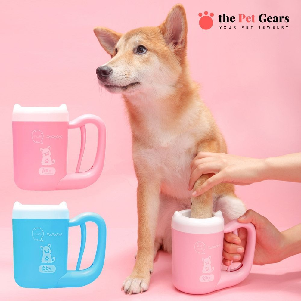 Unequaled Dogs Accessories Australia Dogmodel Dogstuffbath In 2020 Pet Paws Puppy Paws Paw Cleaner