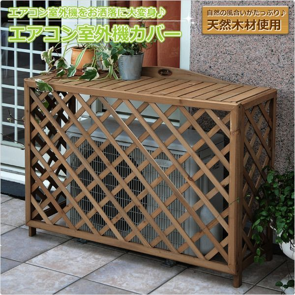 yamazen yamazen garden master outdoor unit cover brown awning cover wooden natural wooden rack - Air Conditioner Covers