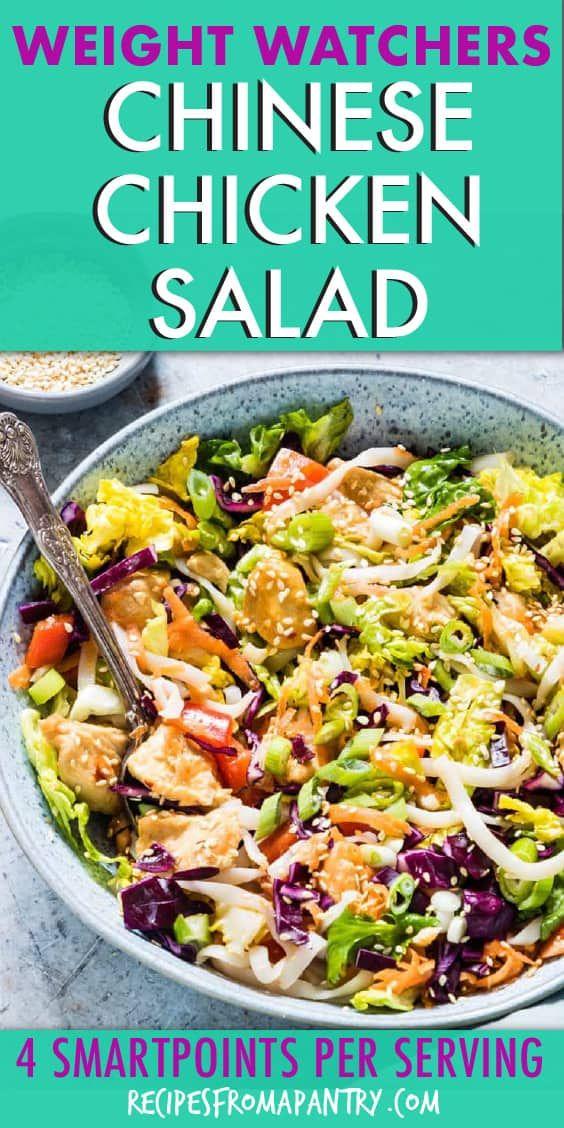 Lieben Sie asiatische Salate? Dann wird dieser chinesische Hühnchensalat mit einem scharfen asiatischen …   – weight watchers