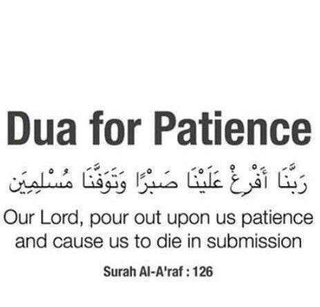 Al araaf 126 ♡ DUA ♡ Pinterest Islam, Islamic and Islamic - affirmative action plan
