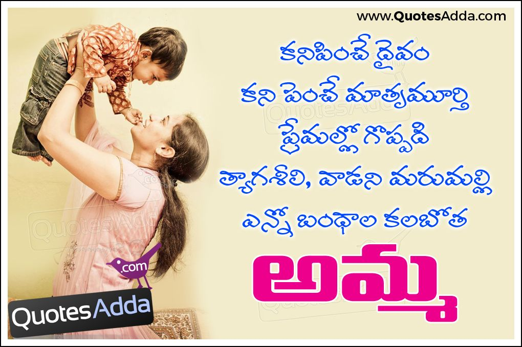 dating meaning in telugu