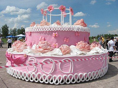 World biggest cake images