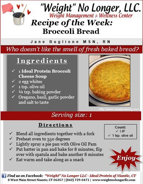 Wednesday's Weekly Recipe: Broccoli Bread #snack #Healthy #Recipes #IdealProtein #WeightNoLongerLLC #FriendlyForAllPhases #idealproteinrecipesphase1dinner
