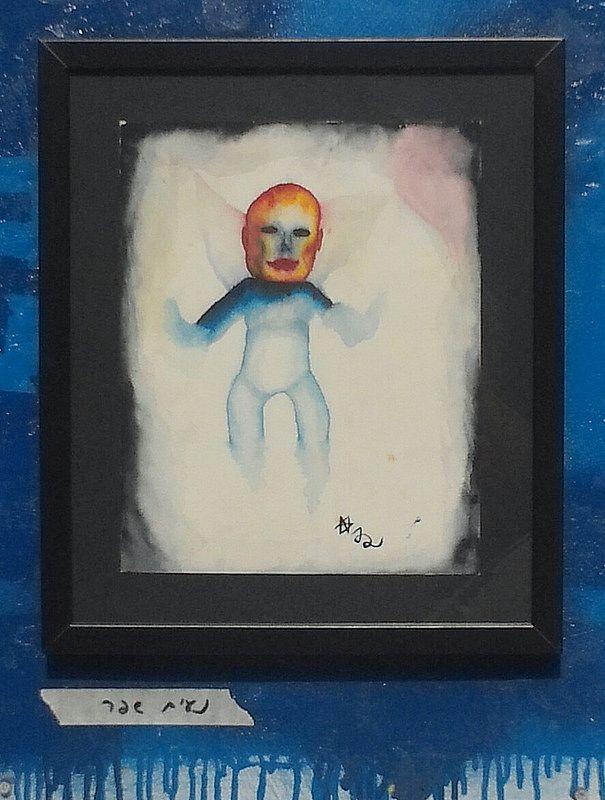 Watercolor by Naim  Sheffer @3361 Gallery - Florentine, Tel Aviv