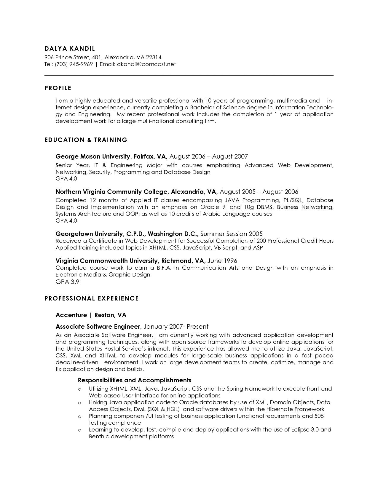 Acting Resume Sample Free Http Www Resumecareer Info Acting