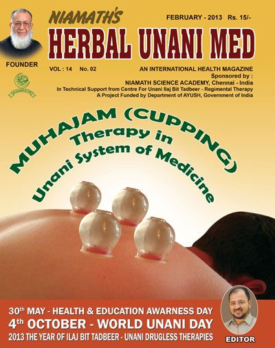 Welcome To Herbal Unani Med Cupping Therapy Herbalism Chinese Cupping