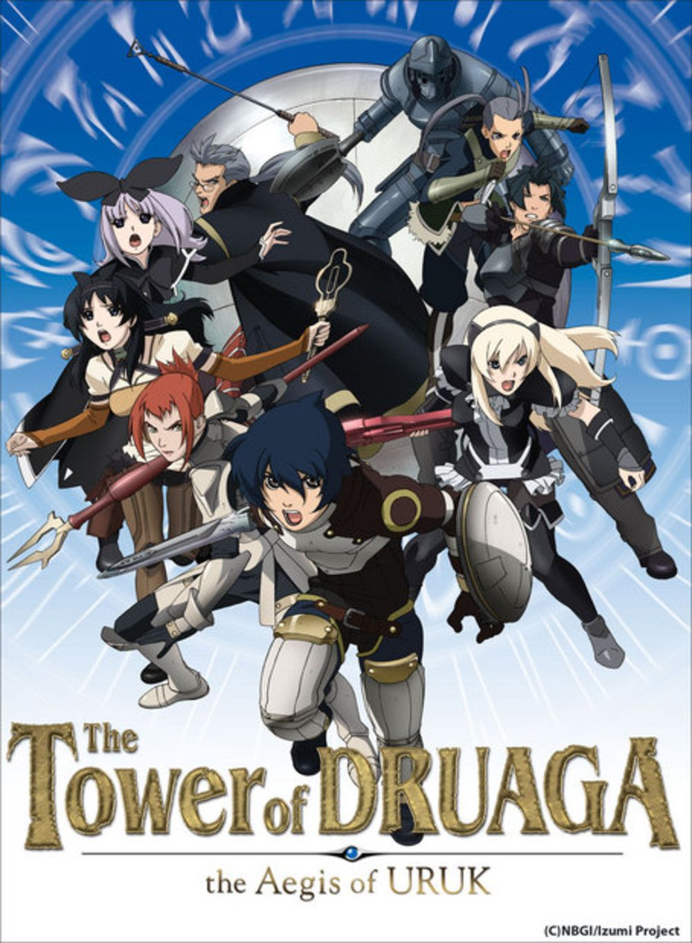 druaga no tou (the tower of druaga) (the aegis of uruk