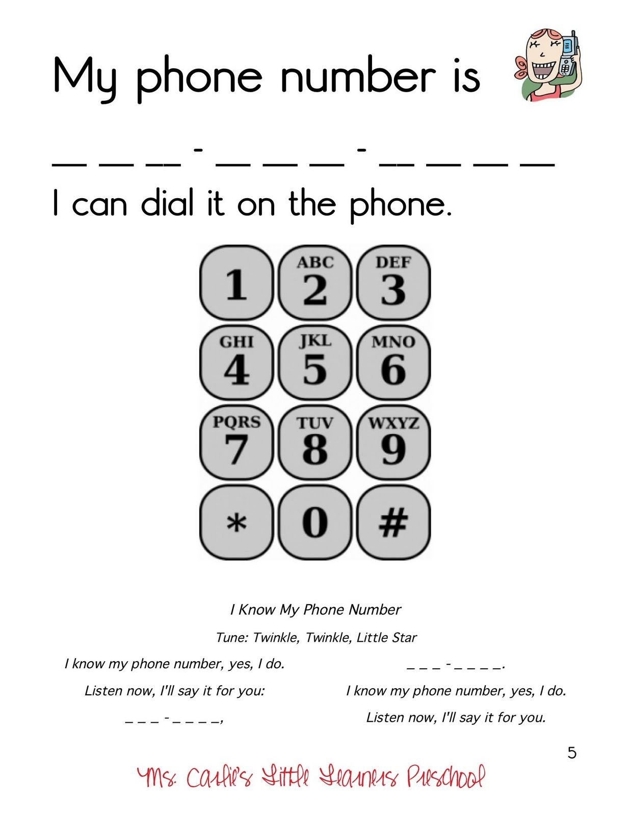 efefd061d671298af1ded681da68d999 - How To Get My Phone Number From My Phone