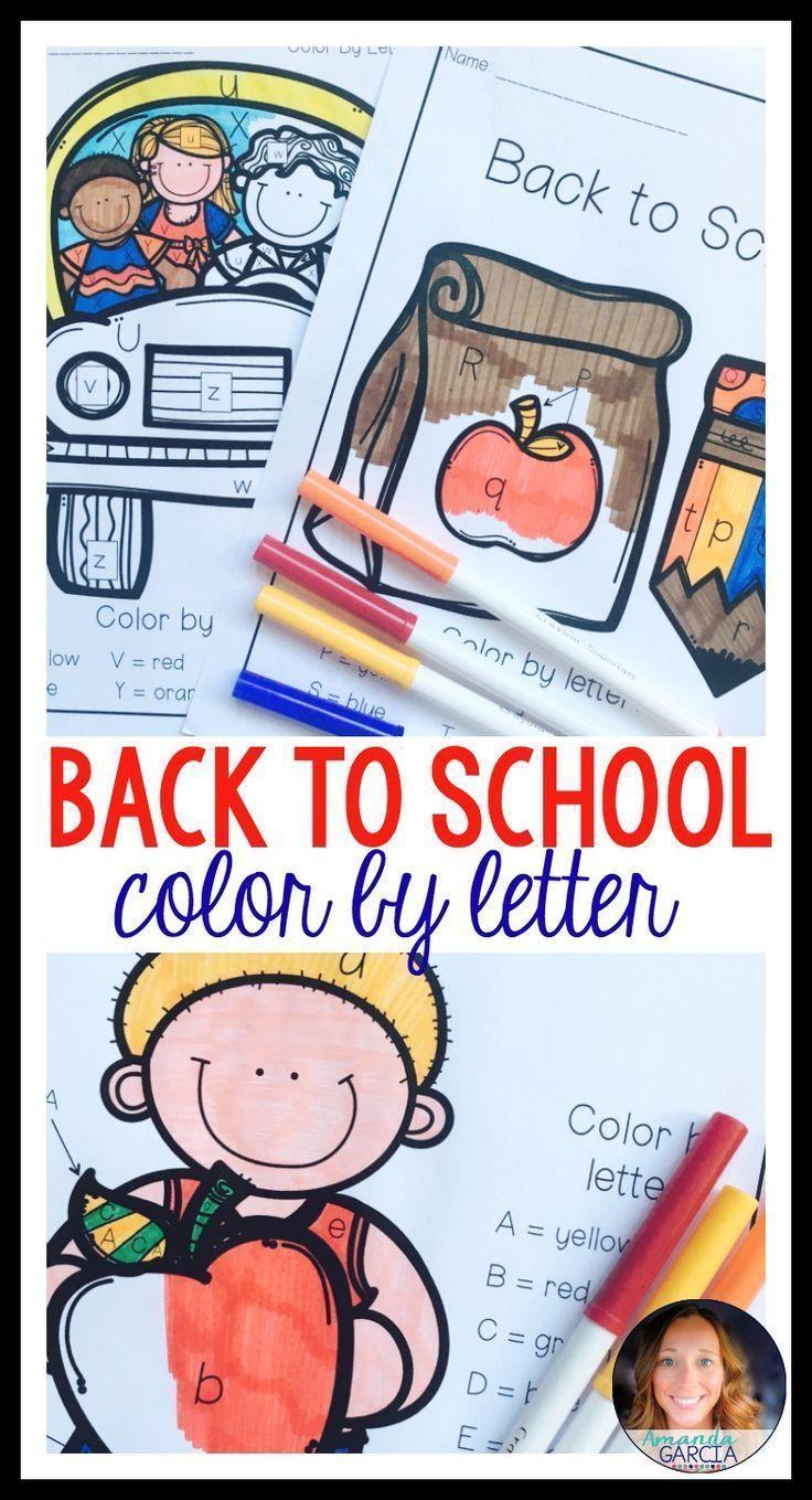 Back to school color by letter pinterest activities teacher and