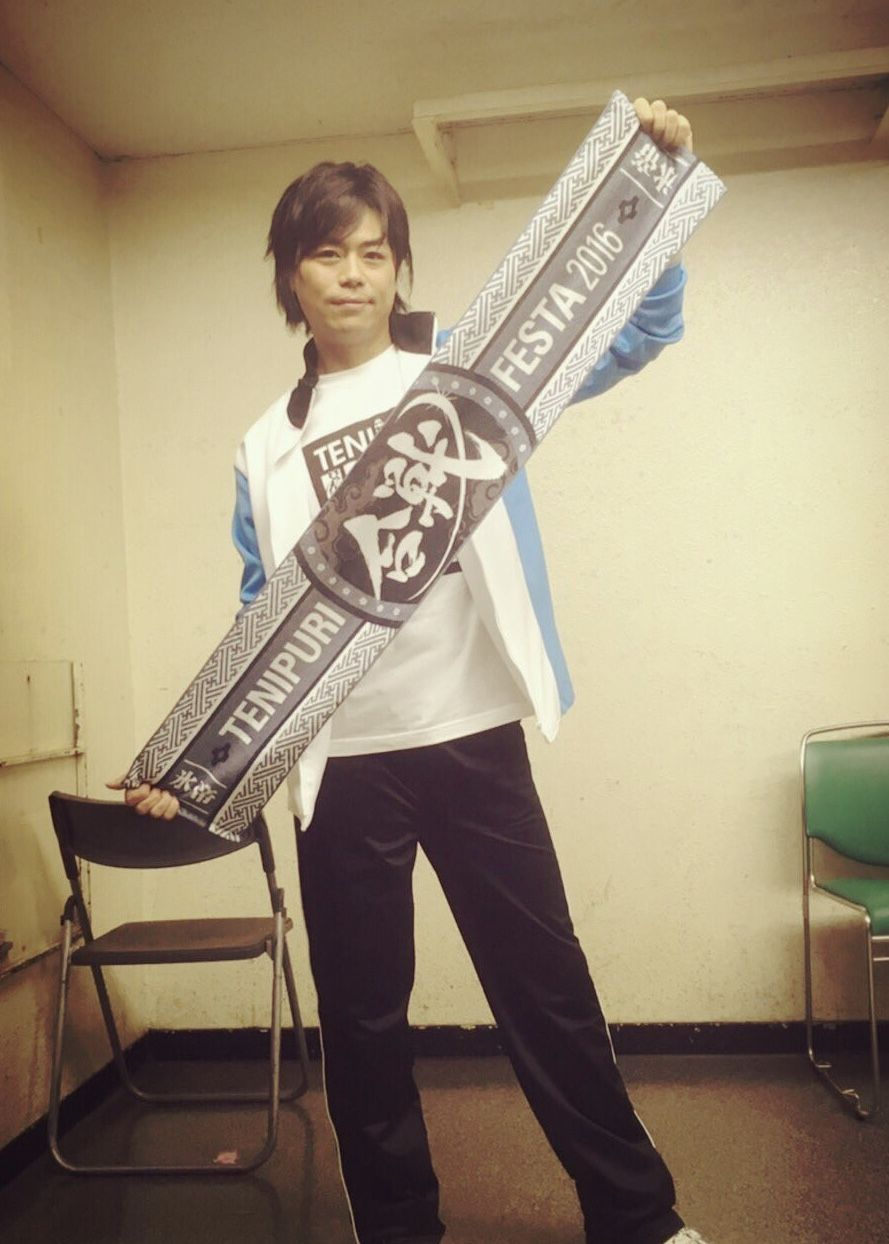 声優 おしゃれまとめの人気アイデア pinterest s 浪川大輔 声優 テニスの王子様