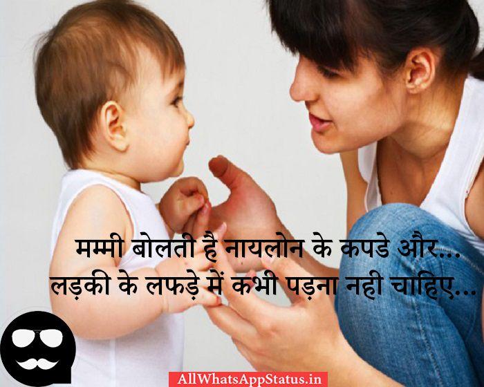 Long Whatsapp Status In Hindi Status Hindi