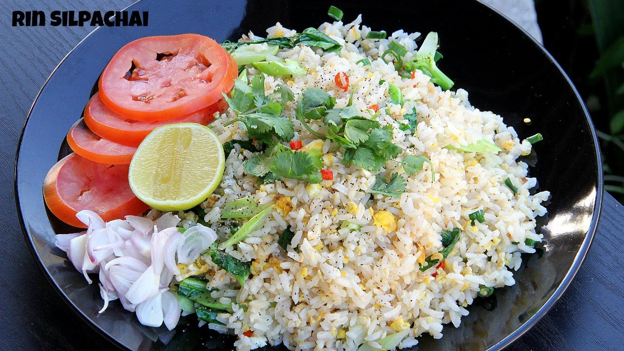 How to make thai salted fish fried rice how to make thai salted fish fried rice youtube ccuart Image collections