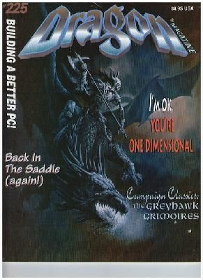 Dragon Magazine 225 Pen Paper Games Dungeons Dragons Board