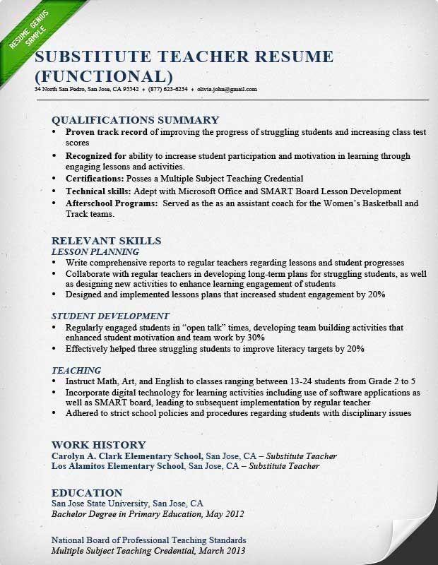 server job resume template