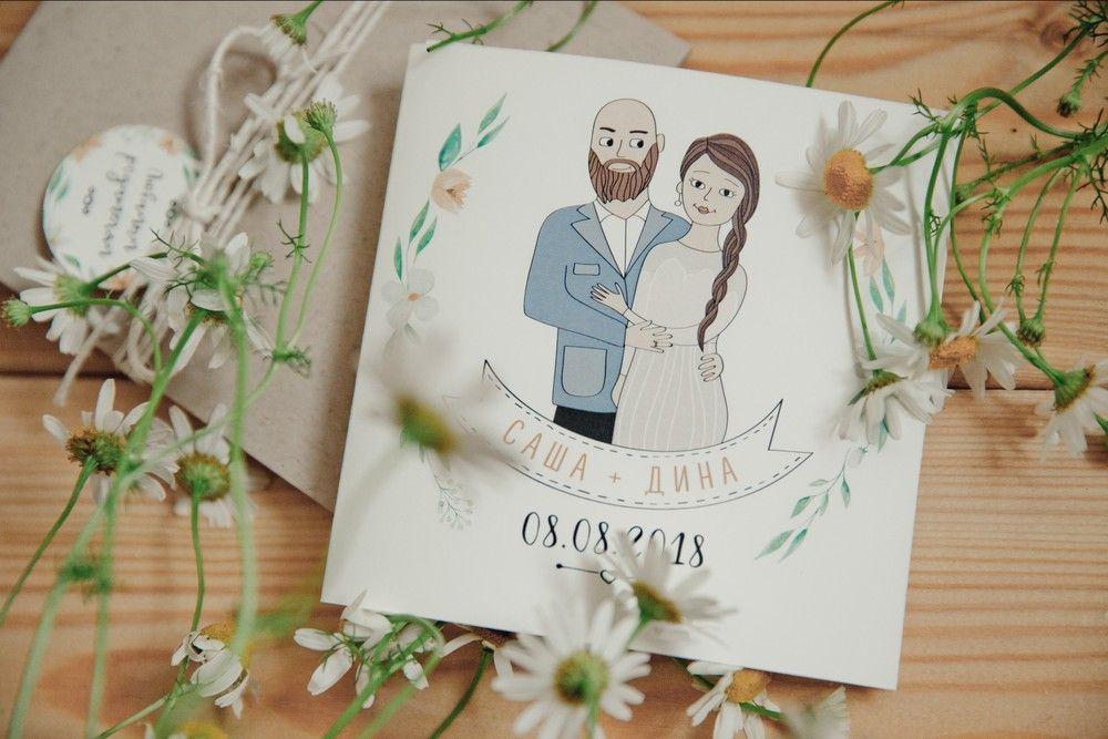 Прикольные открытки с приглашением на свадьбу, поздравление