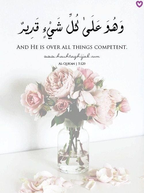 Pin By Khaled Bahnasawy On Quran Verses 2 آيات قرآنية Beautiful Islamic Quotes Islamic Quotes Islamic Inspirational Quotes