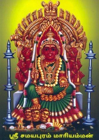 Samayapuram Mariamman Temple is a Hindu temple in Samayapuram near Trichy / Tiruchirappalli in Tamil Nadu