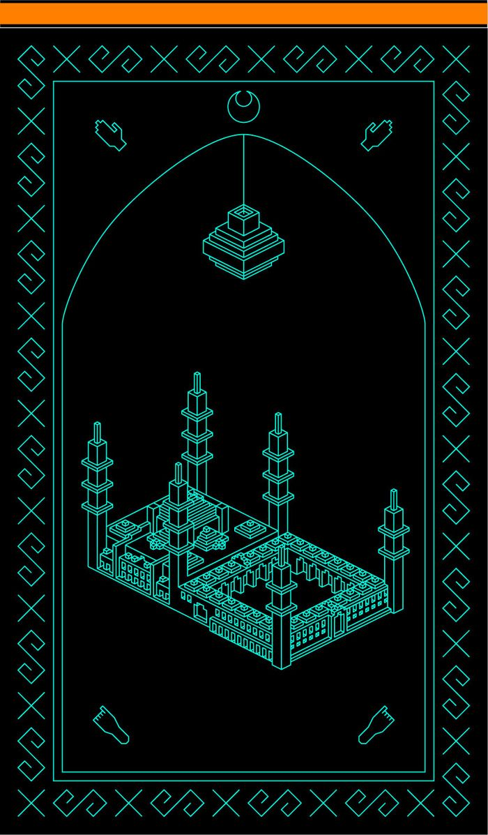 Illuminating Prayer Mat, lights up facing Mecca by SOPDS — Kickstarter
