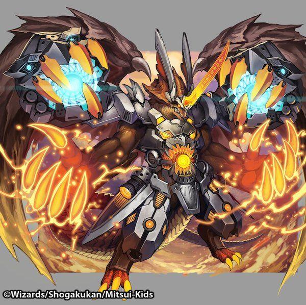 Ubedragon King Bolshack Duel Masters Artwork Creature Concept Art Dragon Art Fantasy Dragon
