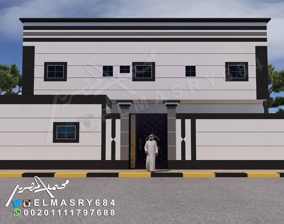 مصمم واجهات تصميم كسر رخام من اعمالى لطلب تصميمك في المملكه العربيه السعوديه وخارجها وتساب 00201111797688 تصميم Bird Logo Design Design Outdoor Decor