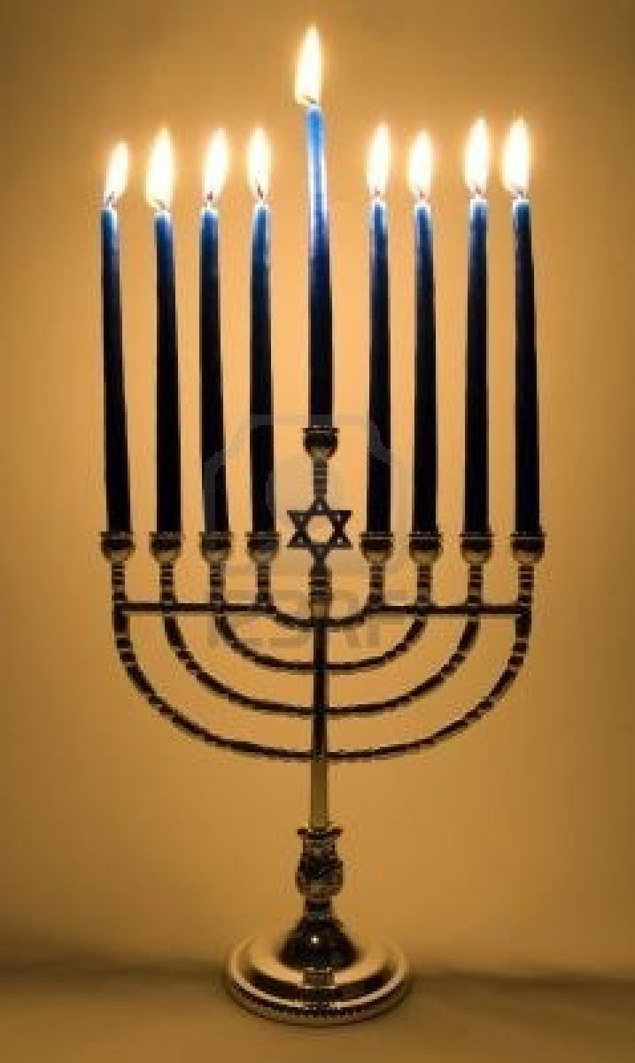 This is a menorah that is used by jewish on the holiday of this is a menorah that is used by jewish on the holiday of hanukkah it biocorpaavc Image collections