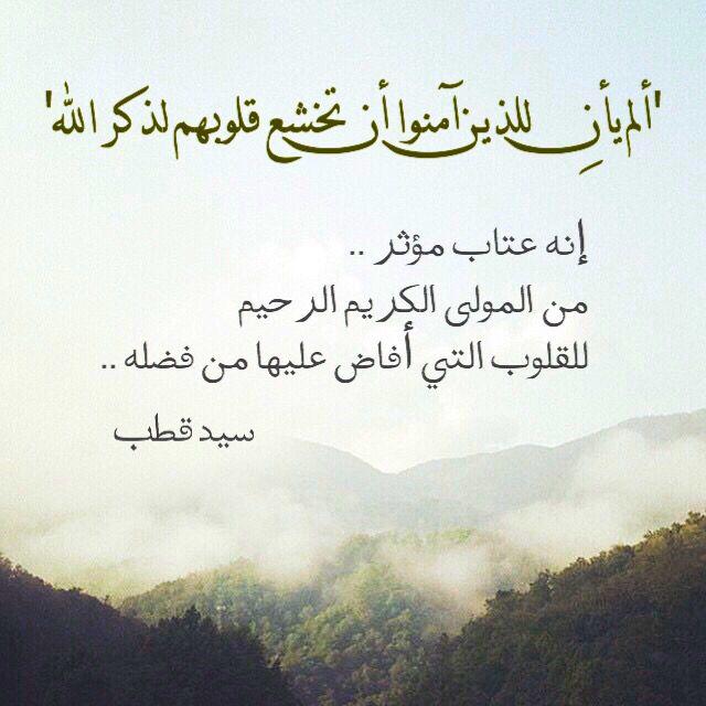 ذكرالله Islamic Quotes Quotes Words