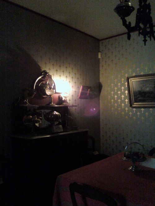 Whaley House Ghost Photo- Same Orbs As Mine ! Except