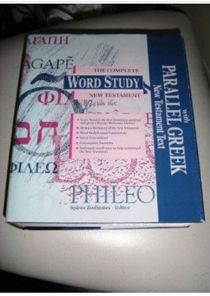 The Complete Word Study New Testament With Paralell Greek Kjv Word Study Bible Prints Greek Word Study
