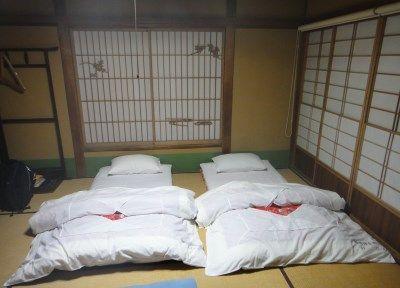 Shikibuton Mattresses On Tatami Flooring