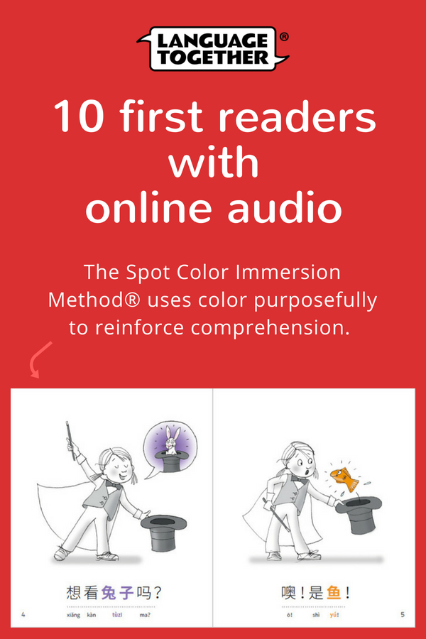 My First Mandarin Readers with Audio for Kids 38 Learn