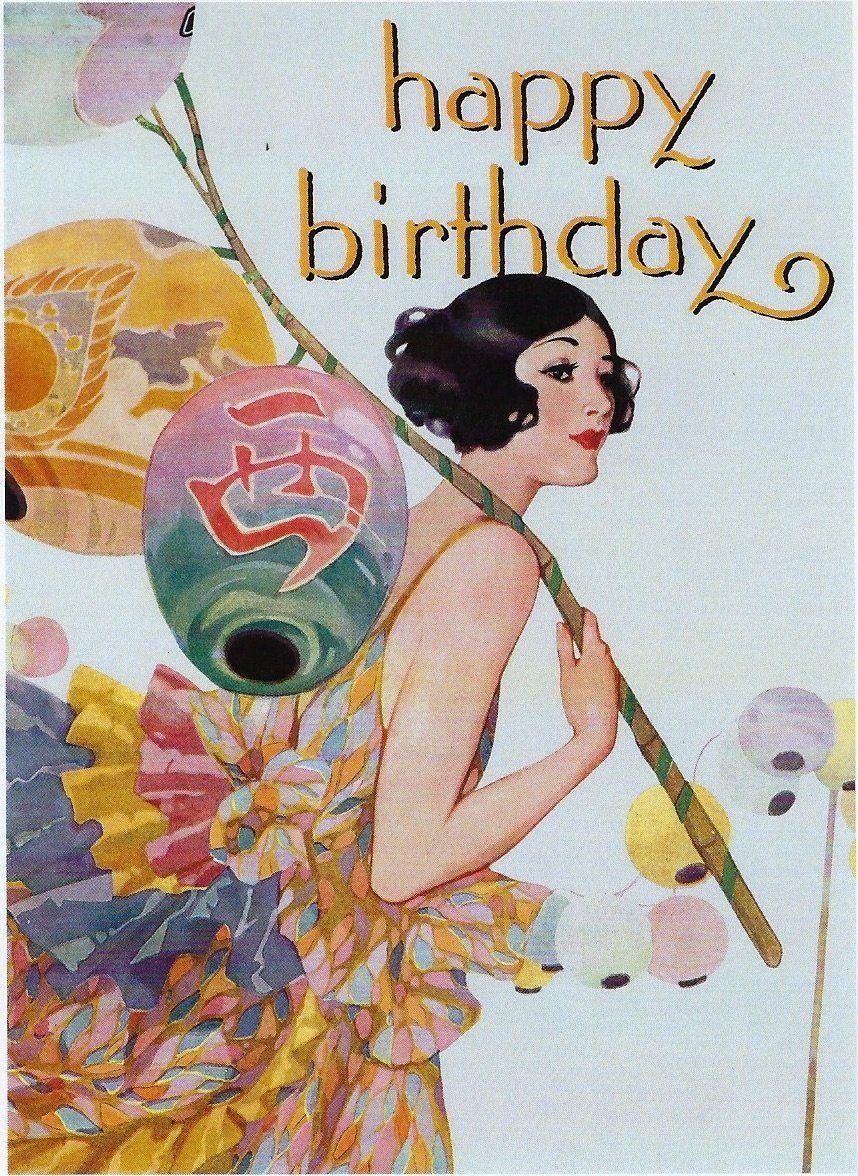 Birthday Greeting Card - Happy Birthday  Happy birthday art
