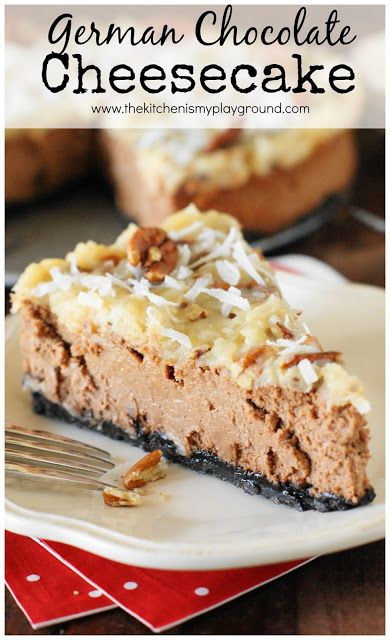 German Chocolate Cheesecake ~ Creamy chocolate cheesecake baked atop an Oreo crumb crust & topped with classic German chocolate cake coconut-pecan topping. It's one very tasty cheesecake, indeed. www.thekitchenismyplayground.com #germanchocolatecheesecake