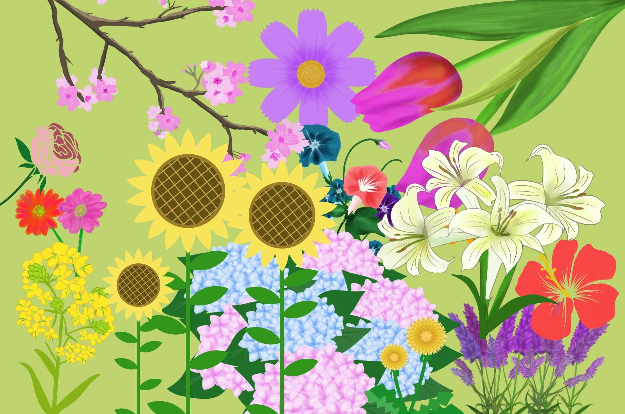 花イラストまとめチコデザの花のイラスト総結集ひまわりあじさい