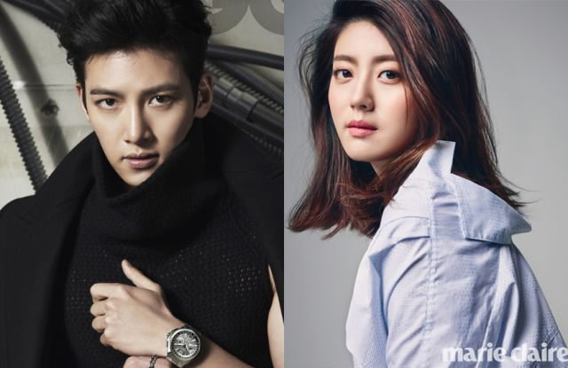 Hot Takes From The Noonas Nam Ji Hyun To Star In Suspicious Partner With Ji Chang Wook Ji Chang Wook Korean Entertainment News Suspicious Partner Kdrama