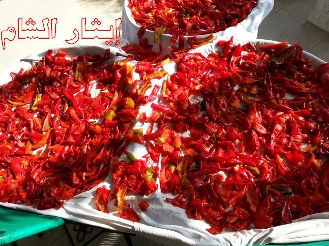 بالصور طريقة تحضير دبس الفليفلة خطوات عمل معجون الفلفل الحار والبارد بالصور منتديات ستوب Lebanese Recipes Food Salsa