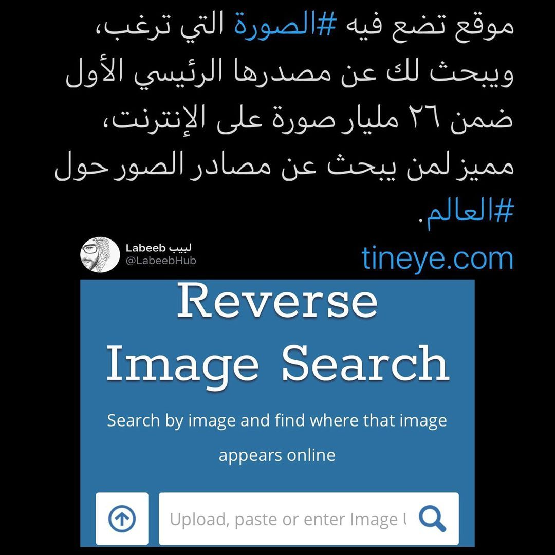 Pin By Www Rm On مواقع Learning Websites Learning Apps Application Iphone
