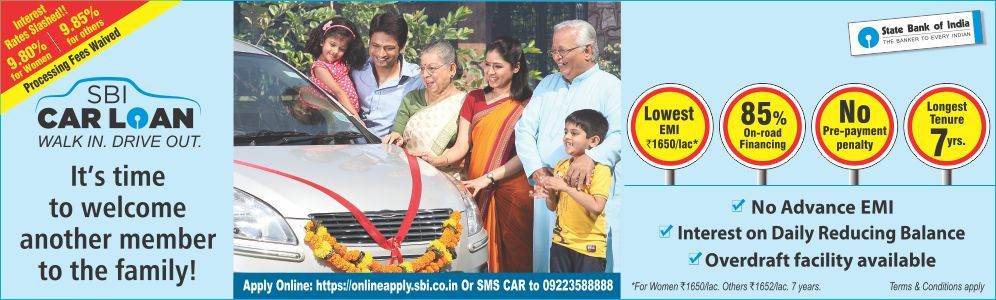 Sbi New Car Loan Scheme Sbi Corporate Website Shyamal Kumar Das