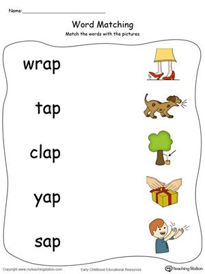 AP Word Family Picture and Word Match in Color   Phonics ...