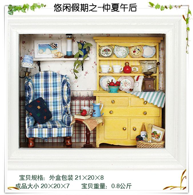 Dollhouse Miniature DIY House Modle 14   With Furniture, Accessories, Light  !