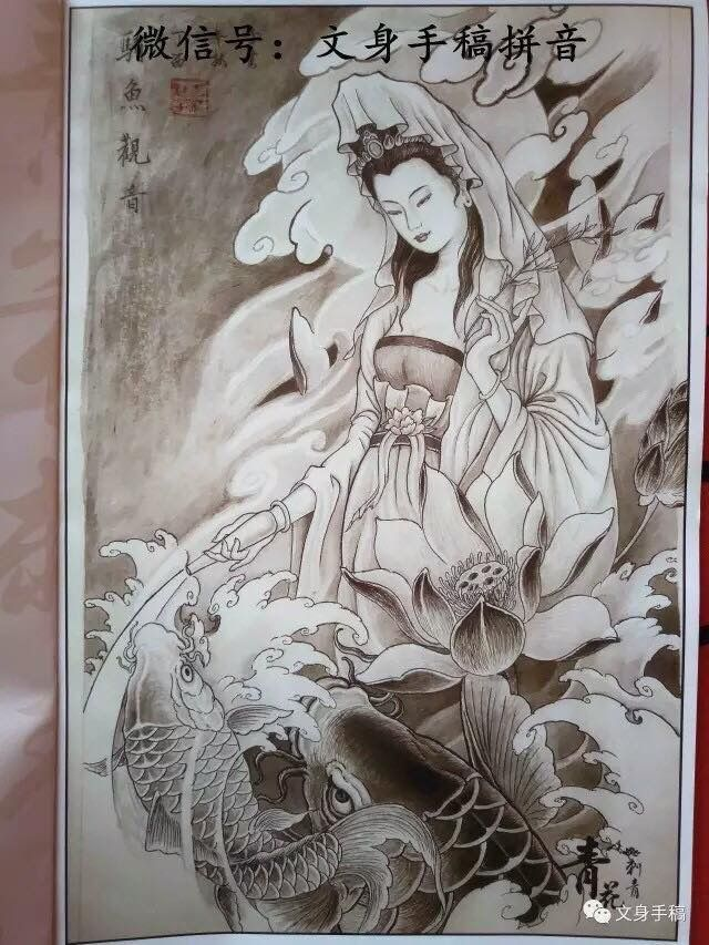 dfc68f97b6b82 Japanese Goddess, Goddess Tattoo, Buddha Tattoos, Lotus Tattoo, Tatoo,  Japan Tattoo