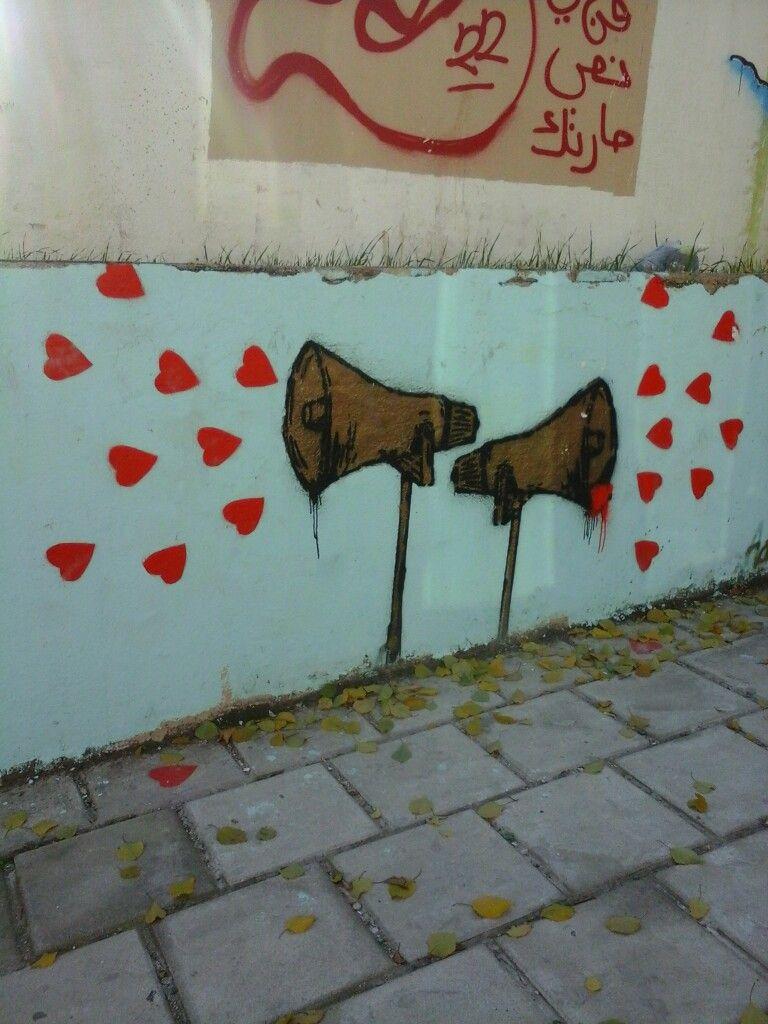 شارع وادي صقره 8 graffiti moose art animals graphite animales