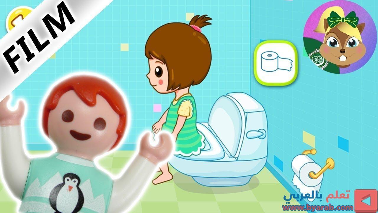 تعليم رسم رسم سهل طريقة رسم حمام بيت مرة كيوت خطوة خطوة للمبتدئين