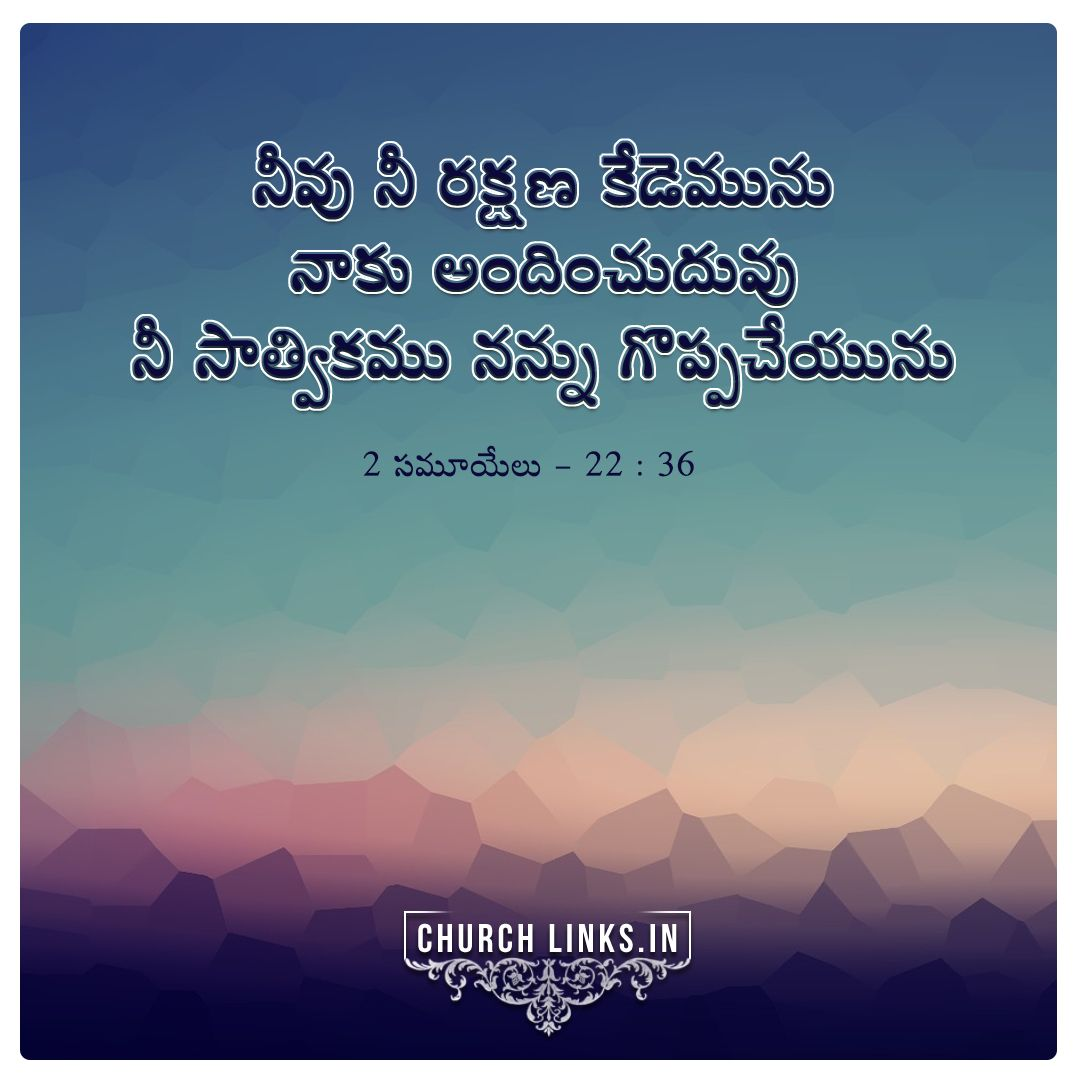 Pin On Telugu Bible Verses