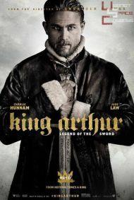 König Artus Film