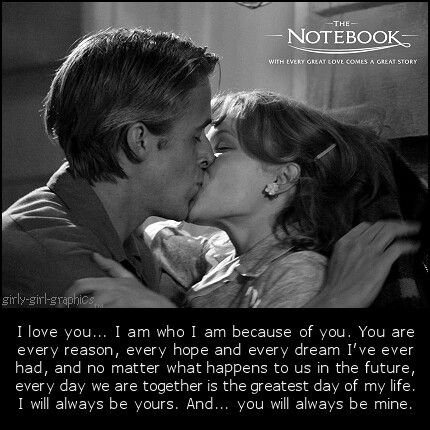 8 Swoon Worthy Love Quotes From The Notebook
