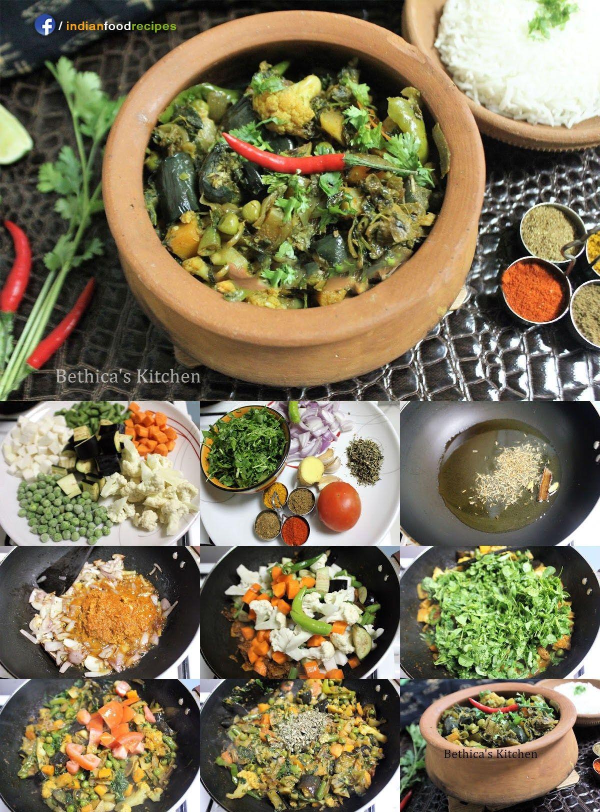 Diwani handi mixed veg curry hyderabadi style recipe step by diwani handi mixed veg curry hyderabadi style recipe step by step pictures forumfinder Image collections