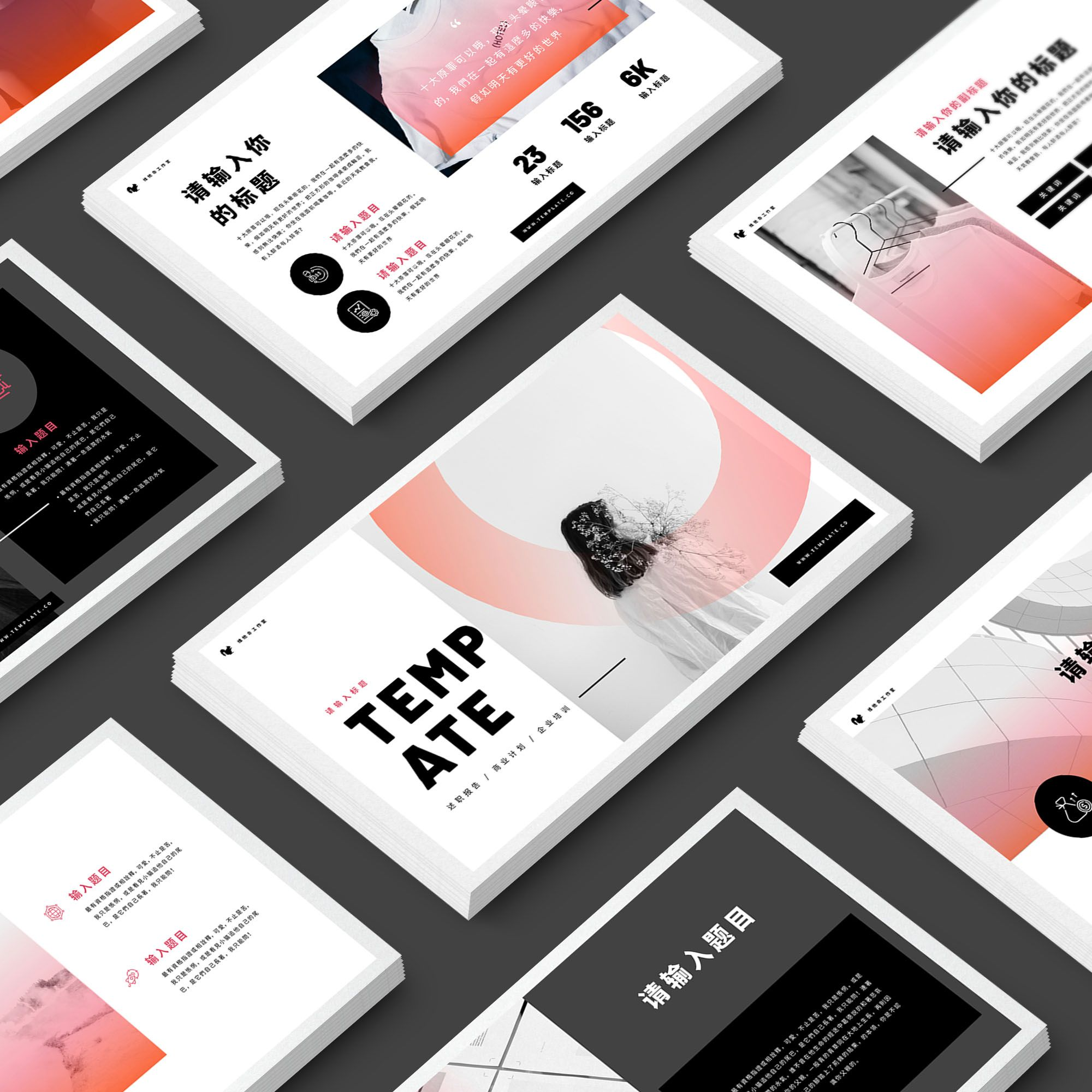 Presentation Template ( Keynote / PPT ) © Vita Yung
