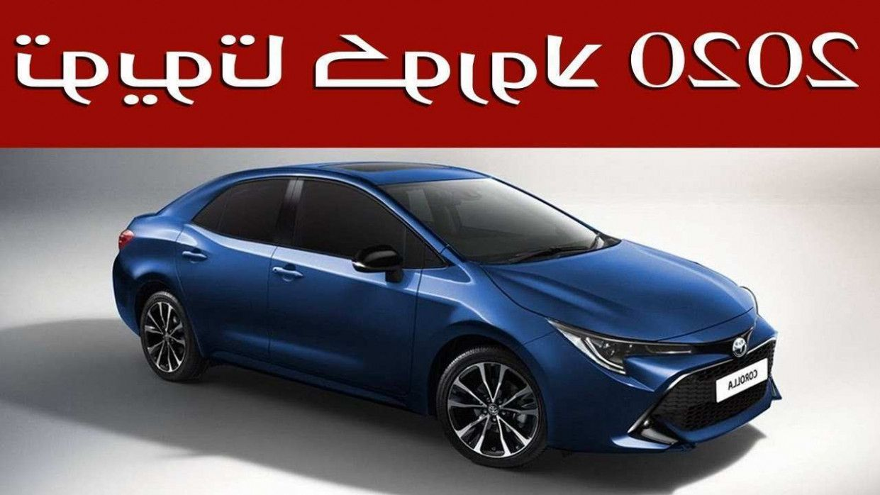 5 Facts About Toyota Egypt Corolla 2020 That Will Blow Your Mind Toyota Corolla Toyota Corolla