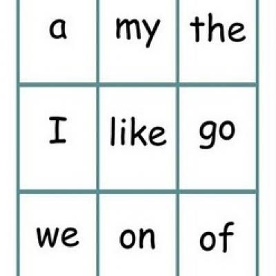 photo about Sight Word Flashcards Printable known as Printable Higher Frequency Phrases Printable Flashcards For