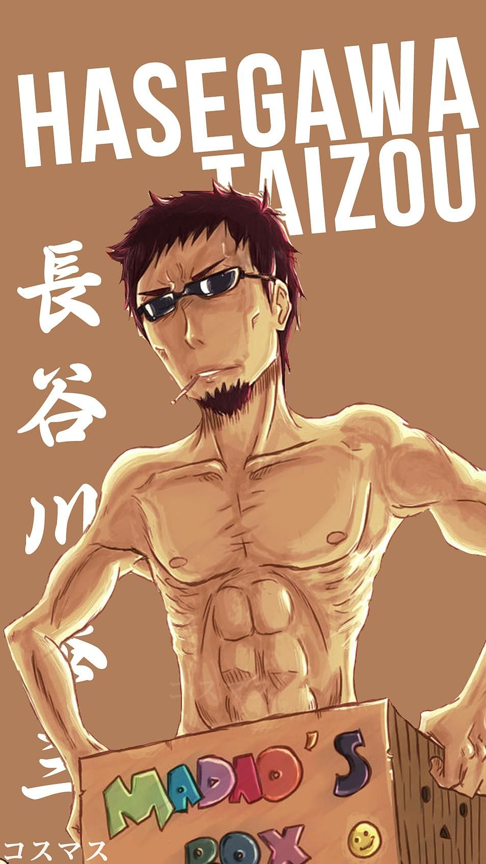 Hasegawa Taizou Korigengi Wallpaper Anime